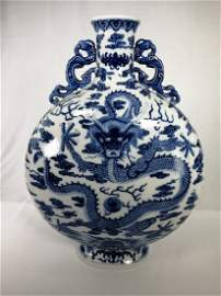 An Extremely Rare Chinese Qing Qianlong   Blue And