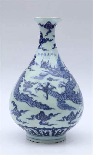 Ming Xuande Blue and white porcelain Dragon Vase