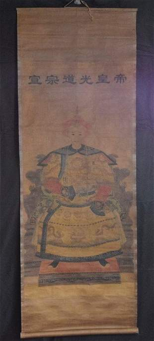 Chinese watercolor scroll (Emperor)