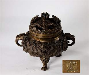 Ming Bronze Incense Burner