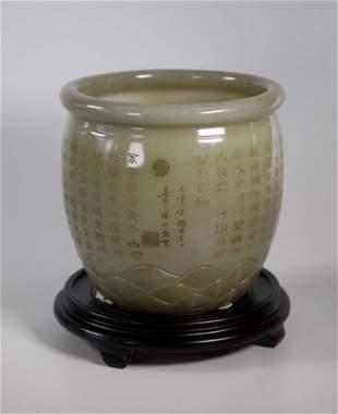 Qing Dynasty Qianlong White Jade Carved celadon hued