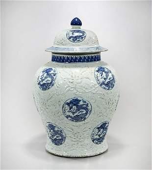 Ming Dynasty Blue and White Porcelain Covered Vase