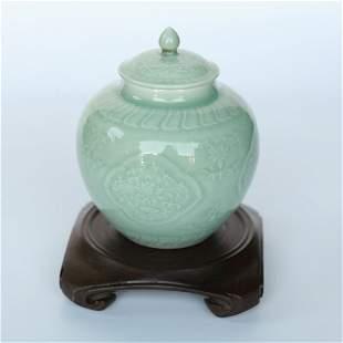 Qing Dynasty Qianlong Celadon Glazed Porcelain