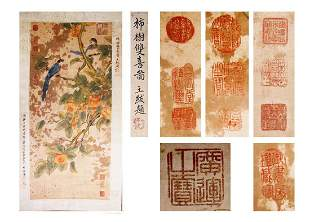 Chinese Song Dynasty Scroll Painting of Birds on Peach