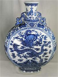 Large An Extremely Rare Chinese Qing Qianlong Blue And