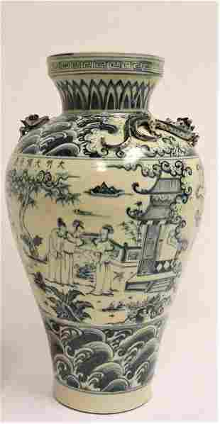 Ming Dynasty Suncheon blue and white porcelain Vase
