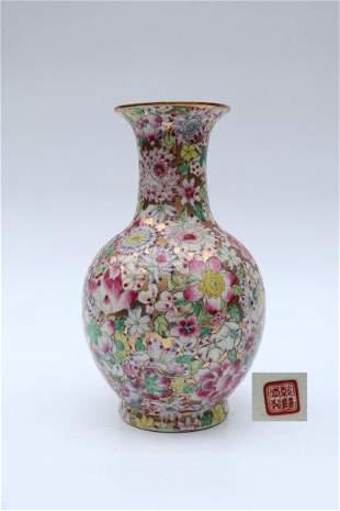 Qing Qianlong Enameled Porcelain Vase