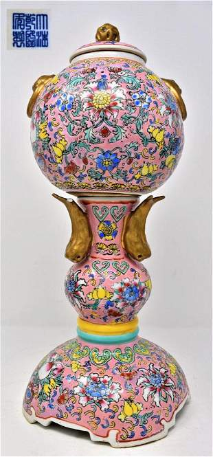 Qing Dynasty Qianlong Famille Rose Porcelain