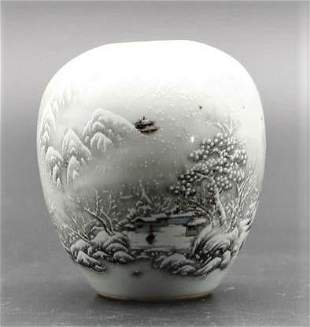 Chinese famile rose porcelain small jar