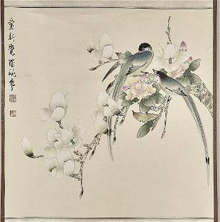 Chinese Hand painting  paper scroll; depicting flowers,