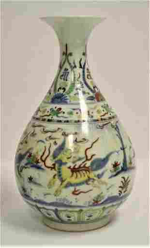 Ming Chenghua Wucai porcelain vase