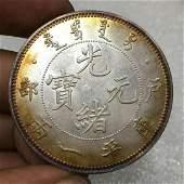Qing Guangxu Yuanbao Silver coin