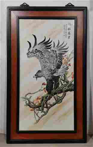 "Qing dynasty ""Peng Cheng Wanli"" Seiko Eagle porcelain"