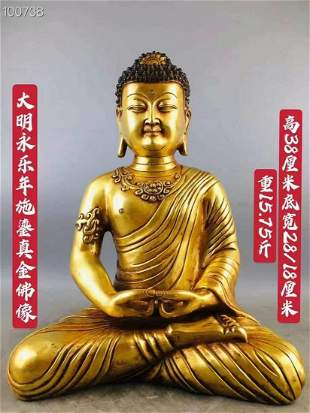 A fine Mingg Yongle gilt gold bronze Buddha statue