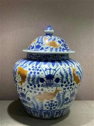 Ming Jiajing blue & white porcelain cover jar