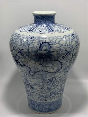 Qing Qianlong blue & white dragon meiping porcelain