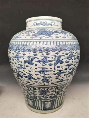 Ming Dynasty blue & white porcelain jar