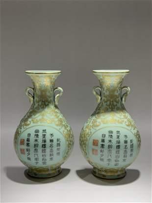A pair Qianlong bean green glaze tracing gold poetry