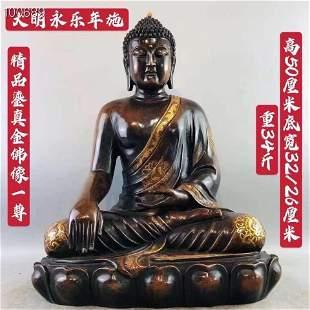 Ming Yongle gilt bronze Buddha statue