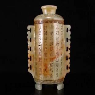 Qing Qianlong Hetian Jade carving two ears