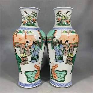 A pair Qing Kangxi ancient color character porcelain