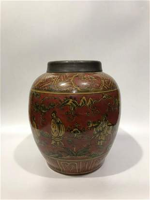 Ming Wanli red glaze blue & white character story