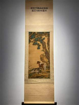 Qing Dynasty painter scroll by Lang Shining