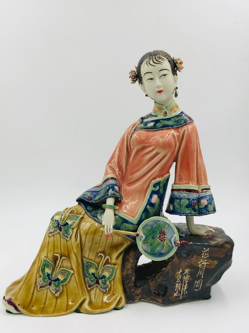 Chinese Sitting Lady, Foshan, China Papered