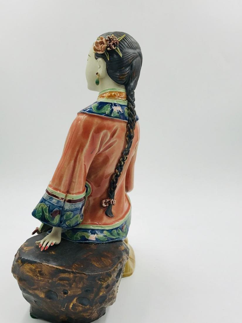 Chinese Sitting Lady, Foshan, China Papered - 2