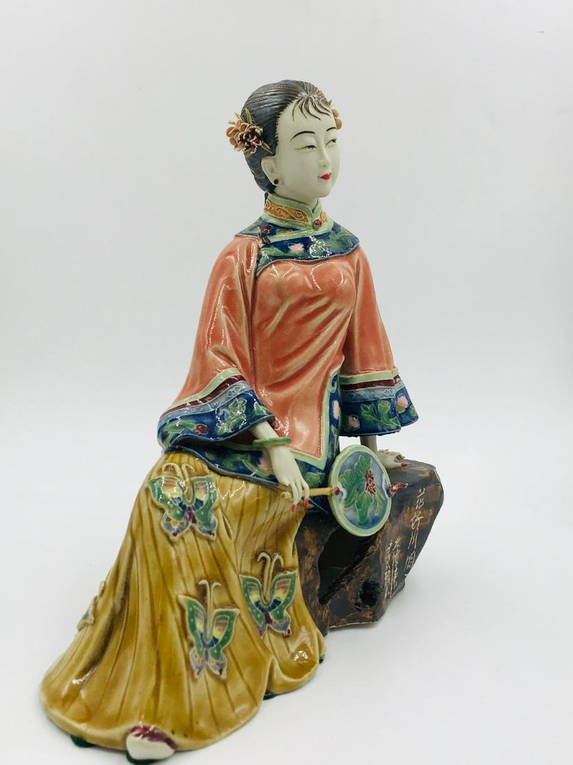 Chinese Sitting Lady, Foshan, China Papered - 4