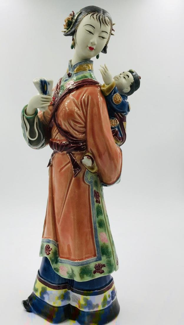 Chinese Adorning Mother and Child, Foshan, China
