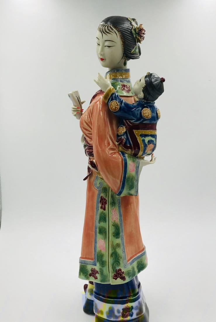 Chinese Adorning Mother and Child, Foshan, China - 2