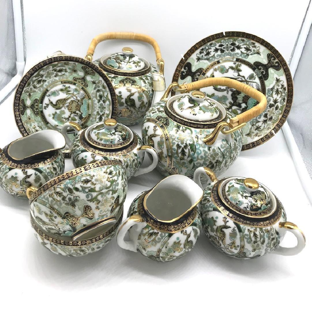 Saji, 41 Pc. Porcelain Tea set Peacock Green, Gilded