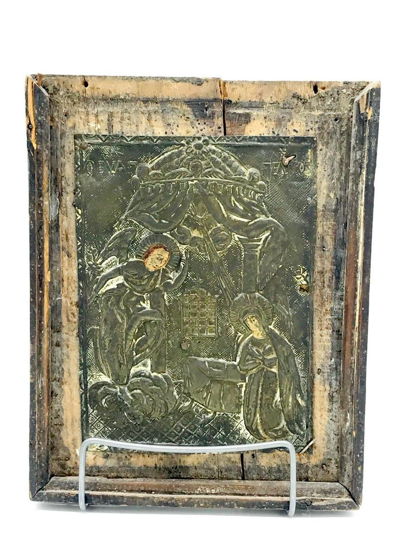 17th Century Silver Biblical Icon on Wood, Patina Face