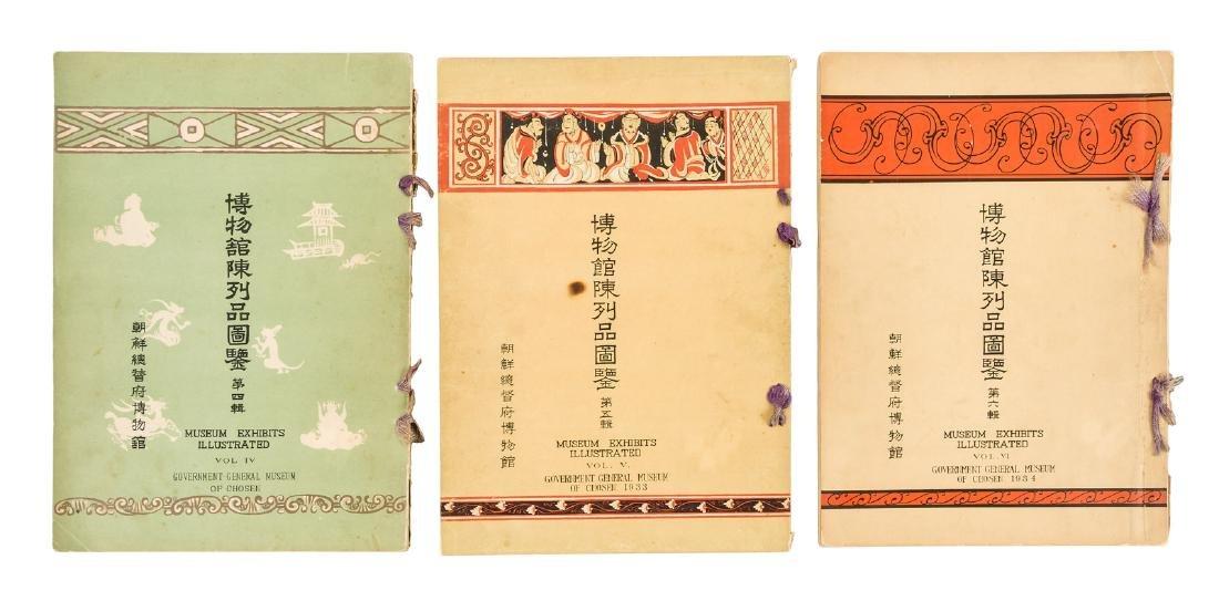 Catalogs for Korean Government Museum 1932-4