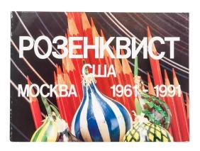 Rosenquist in Moscow: 1961-1991