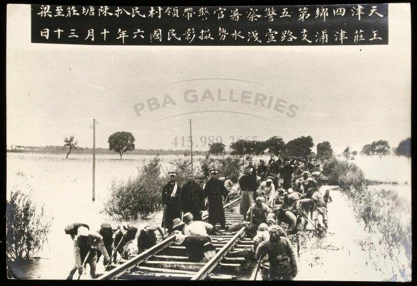 118: Album of photographs of Hong Kong, plus miscellane