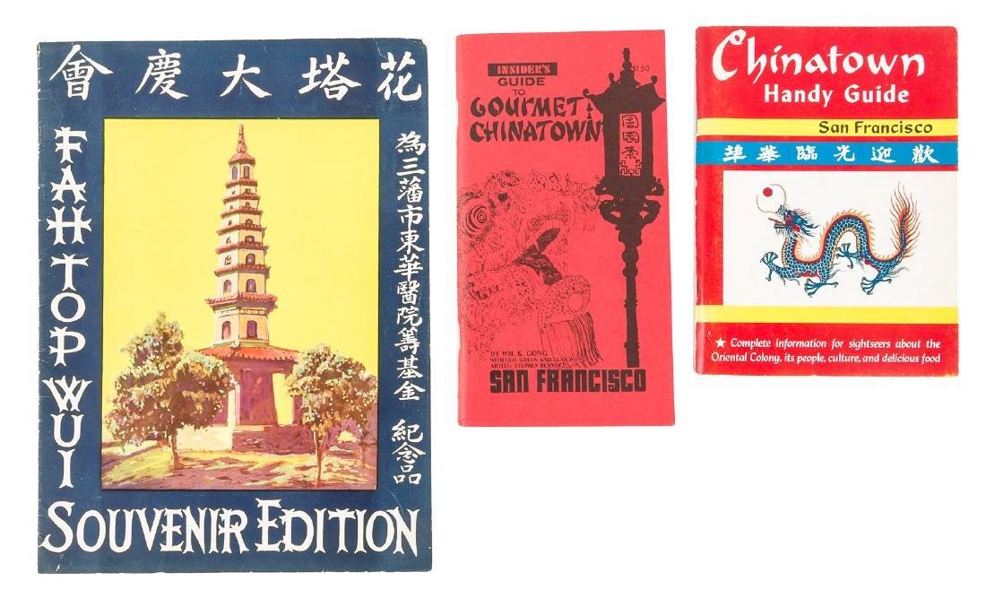 Scarce ephemera of San Francisco Chinatown, 1930-70