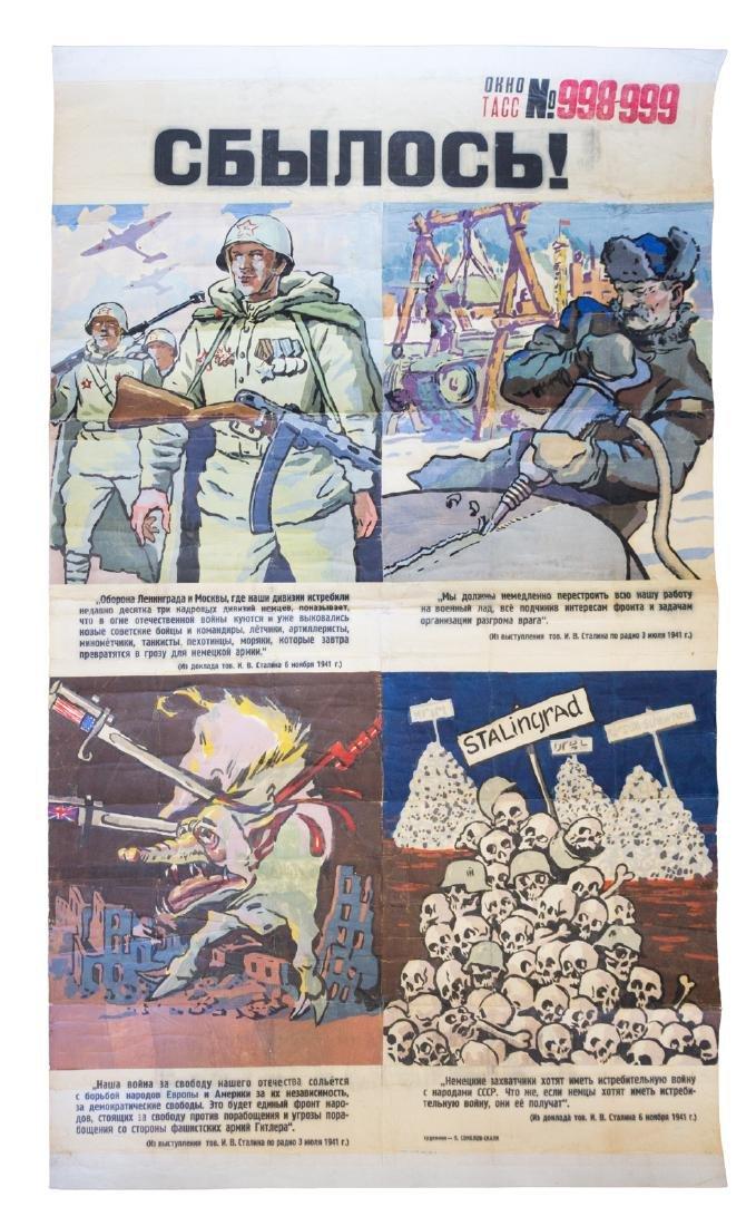 Rare WWII Russian propaganda poster