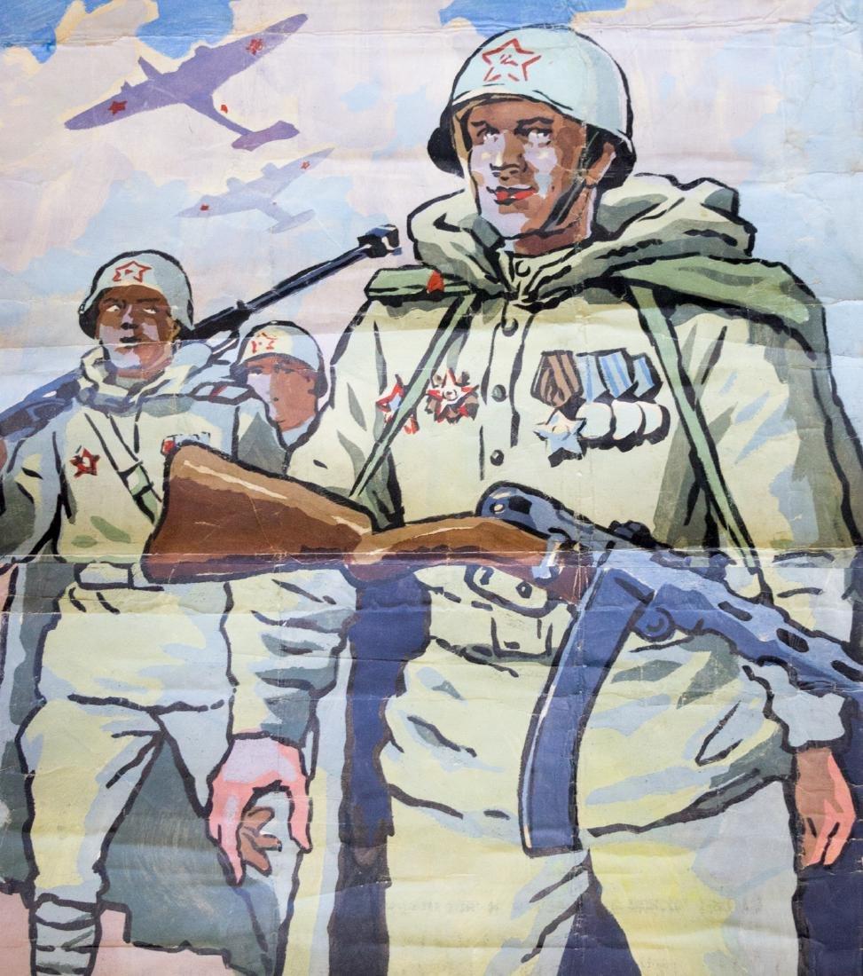 Rare WWII Russian propaganda poster - 2