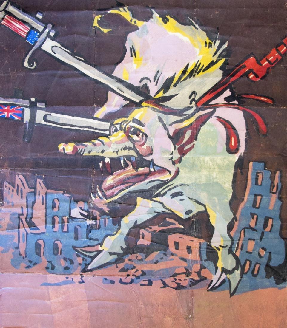 Rare WWII Russian propaganda poster - 5