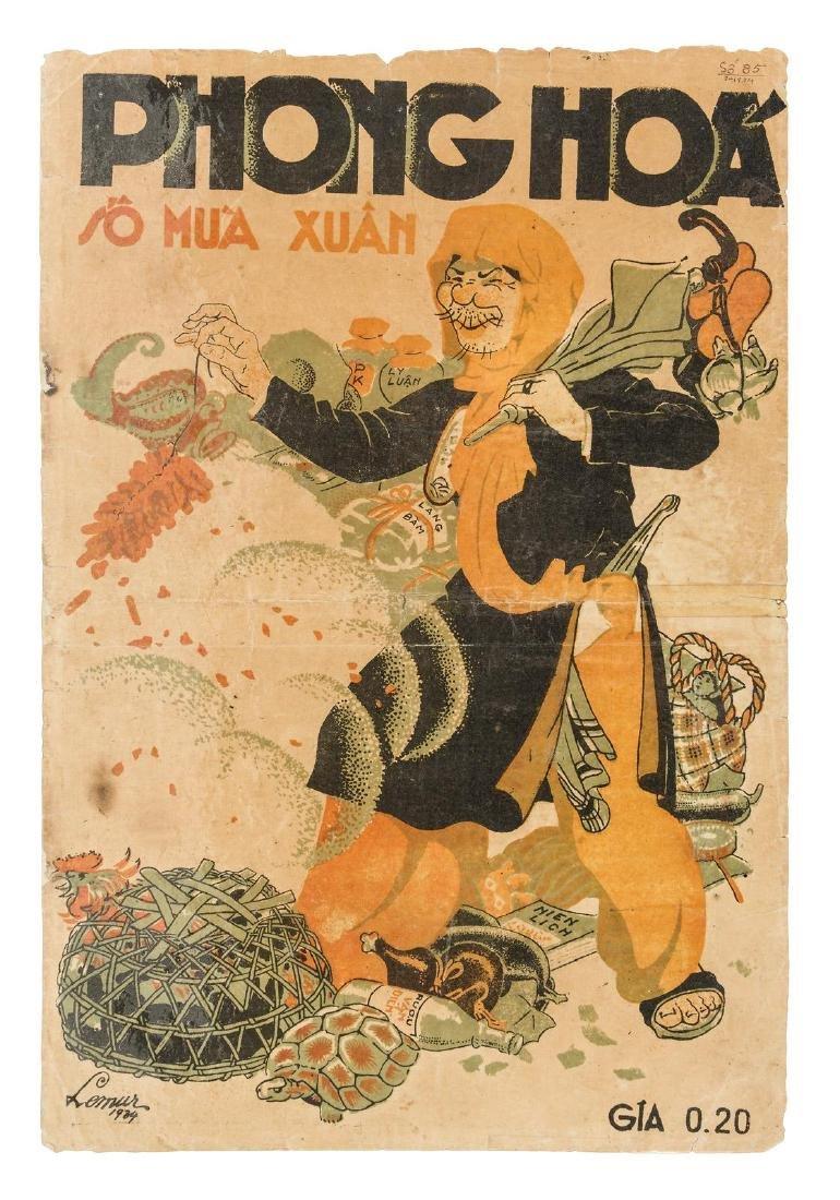 Vietnamese modernist journal 1933-4