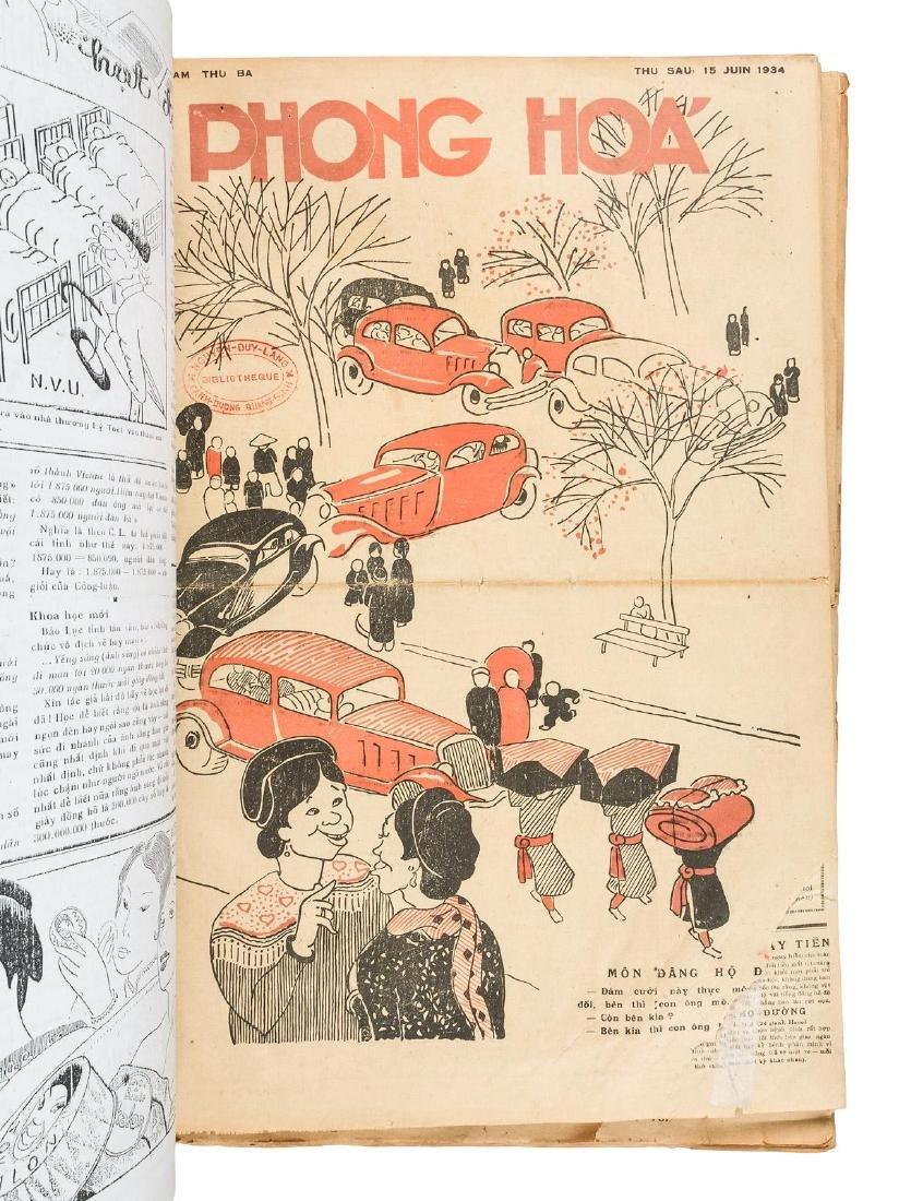 Vietnamese modernist journal 1933-4 - 3