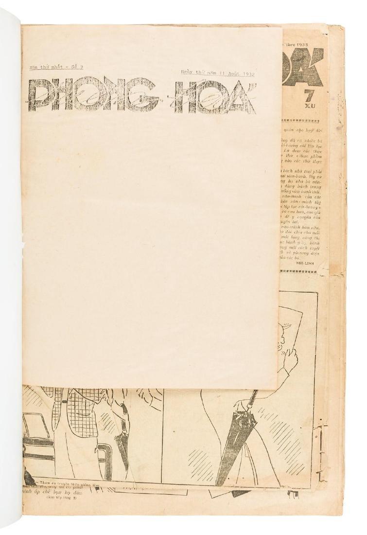 Vietnamese modernist journal 1933-4 - 4