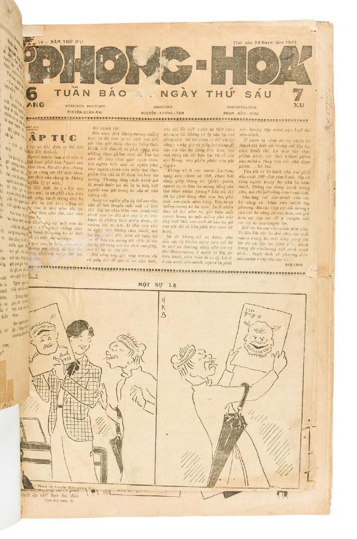 Vietnamese modernist journal 1933-4 - 5