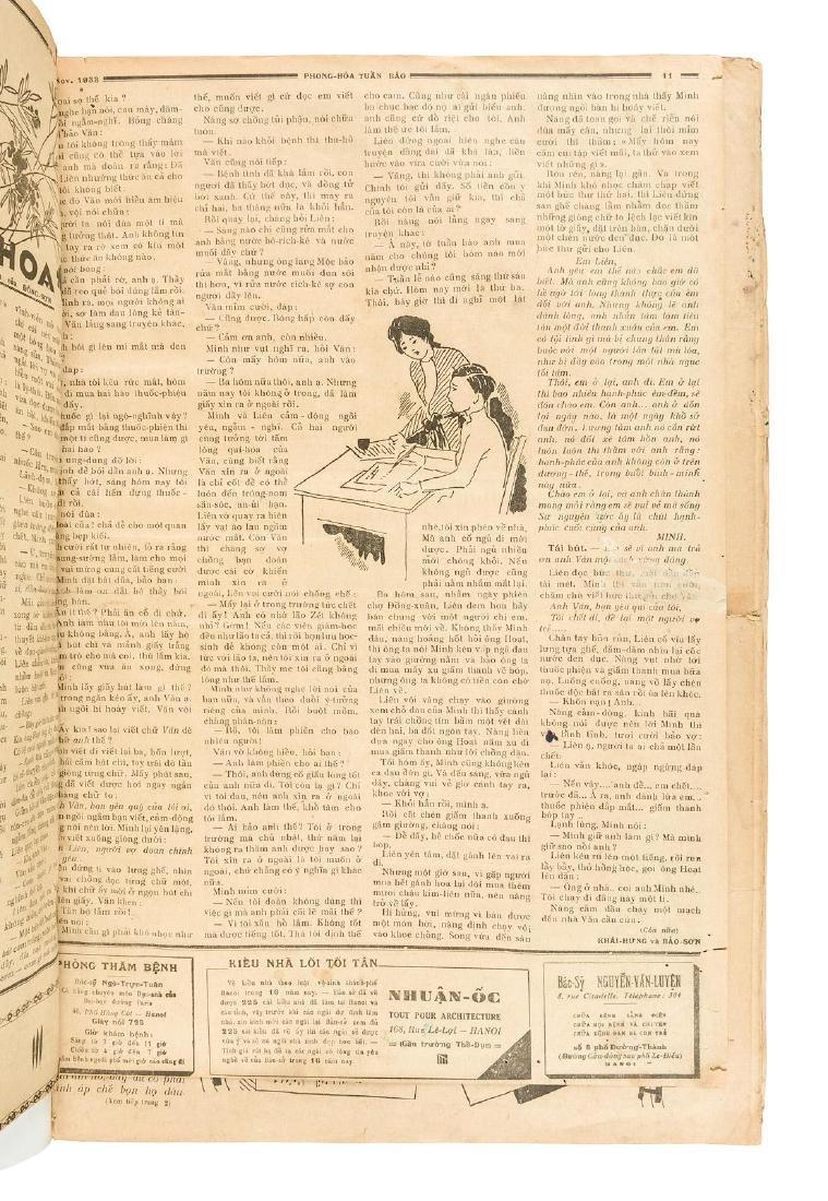 Vietnamese modernist journal 1933-4 - 6