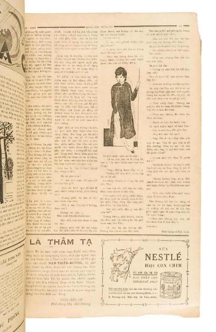 Vietnamese modernist journal 1933-4 - 7