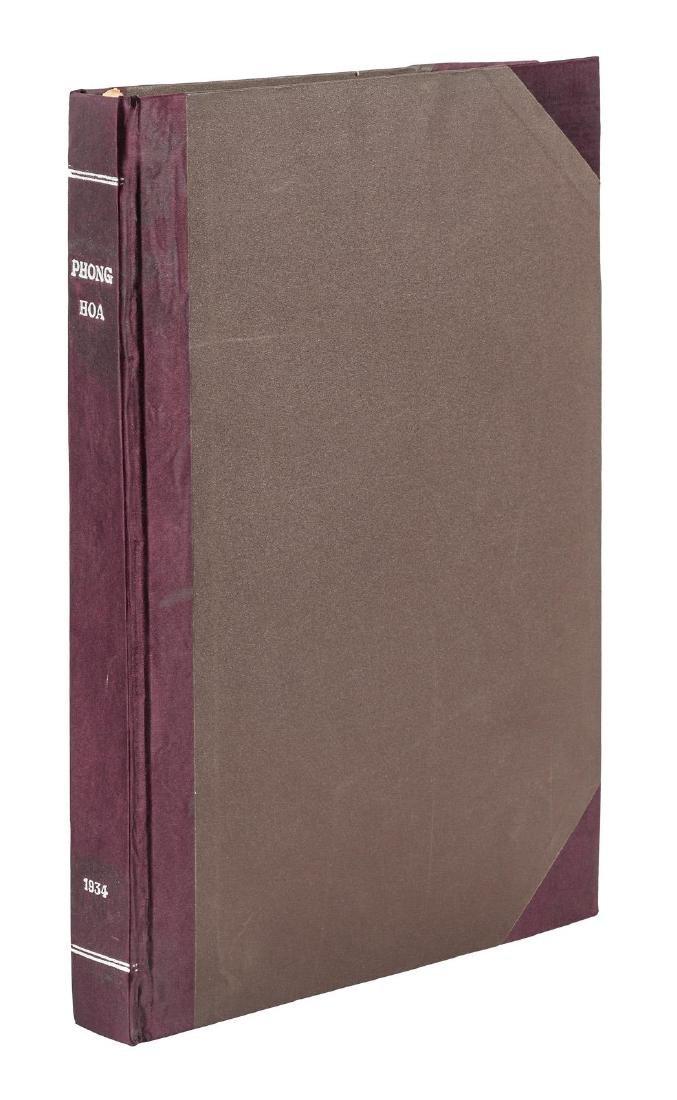 Vietnamese modernist journal 1933-4 - 8
