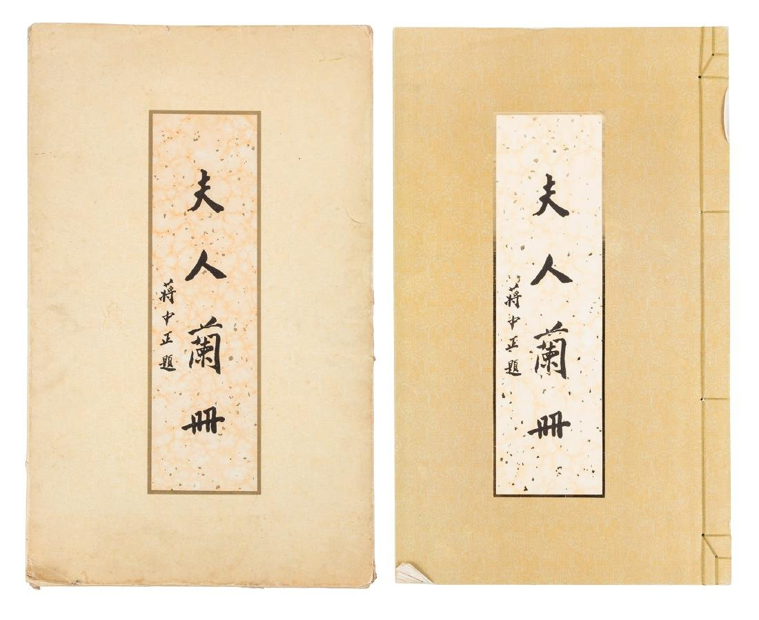 Orchid paintings by Madame Chiang Kai-shek