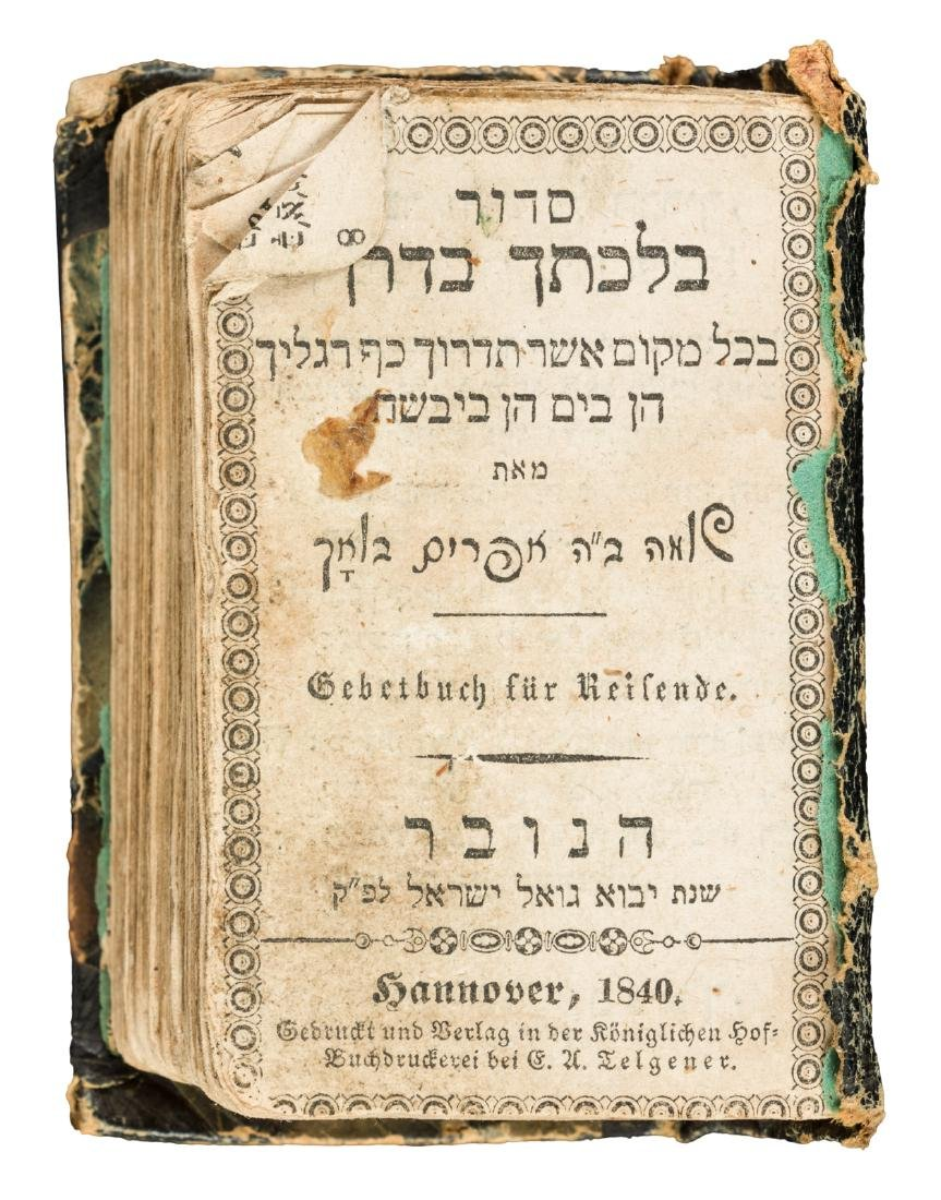 Hebrew Prayer Book for Travelers 1840